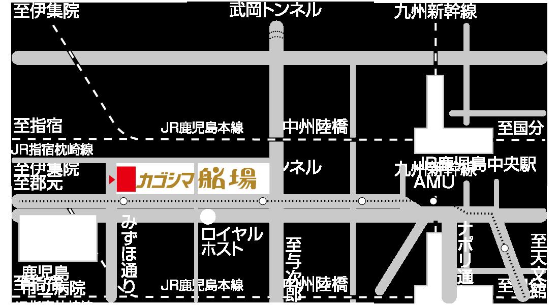 カゴシマ船場へのアクセスマップ