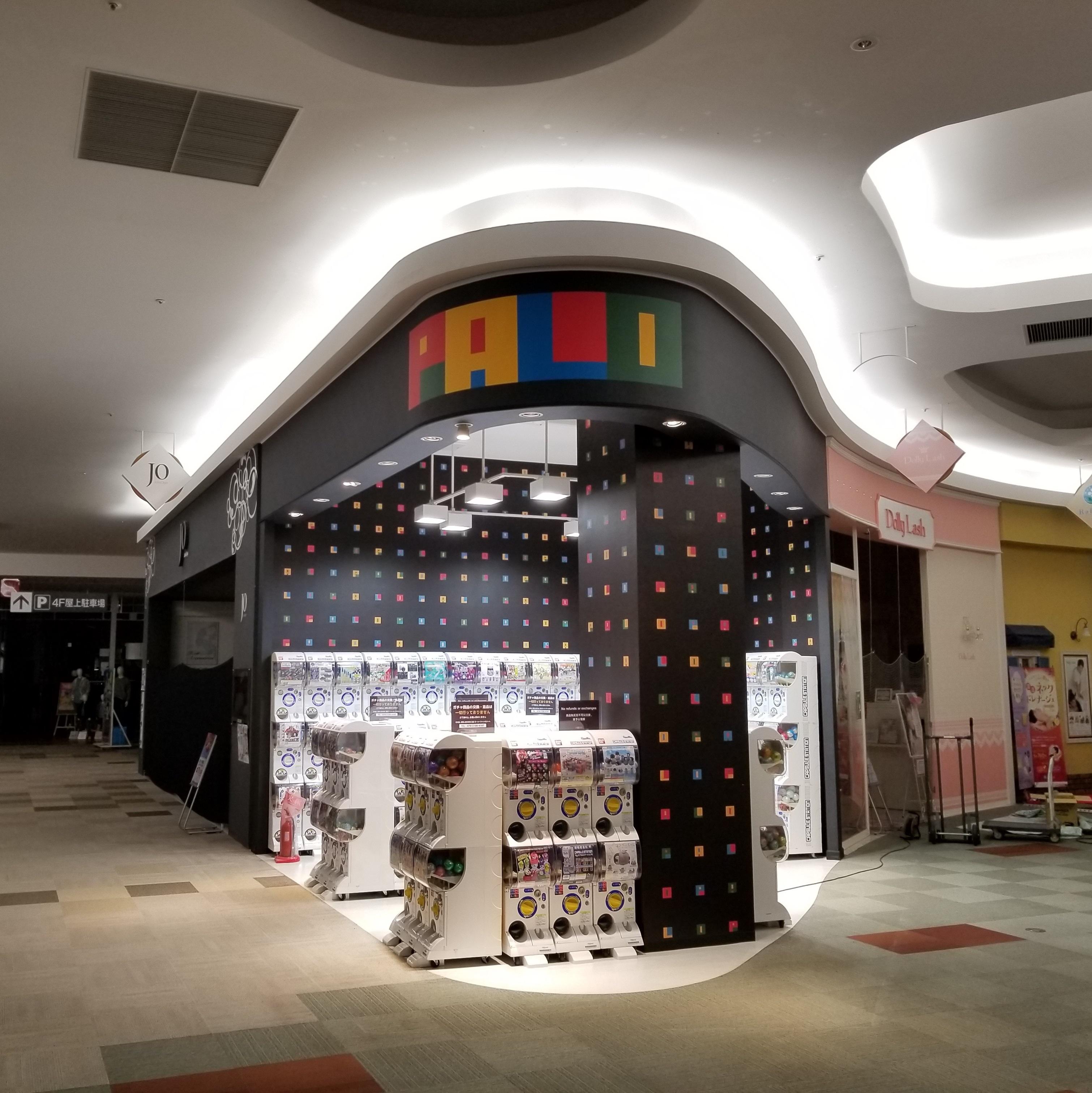 PALO鹿児島店