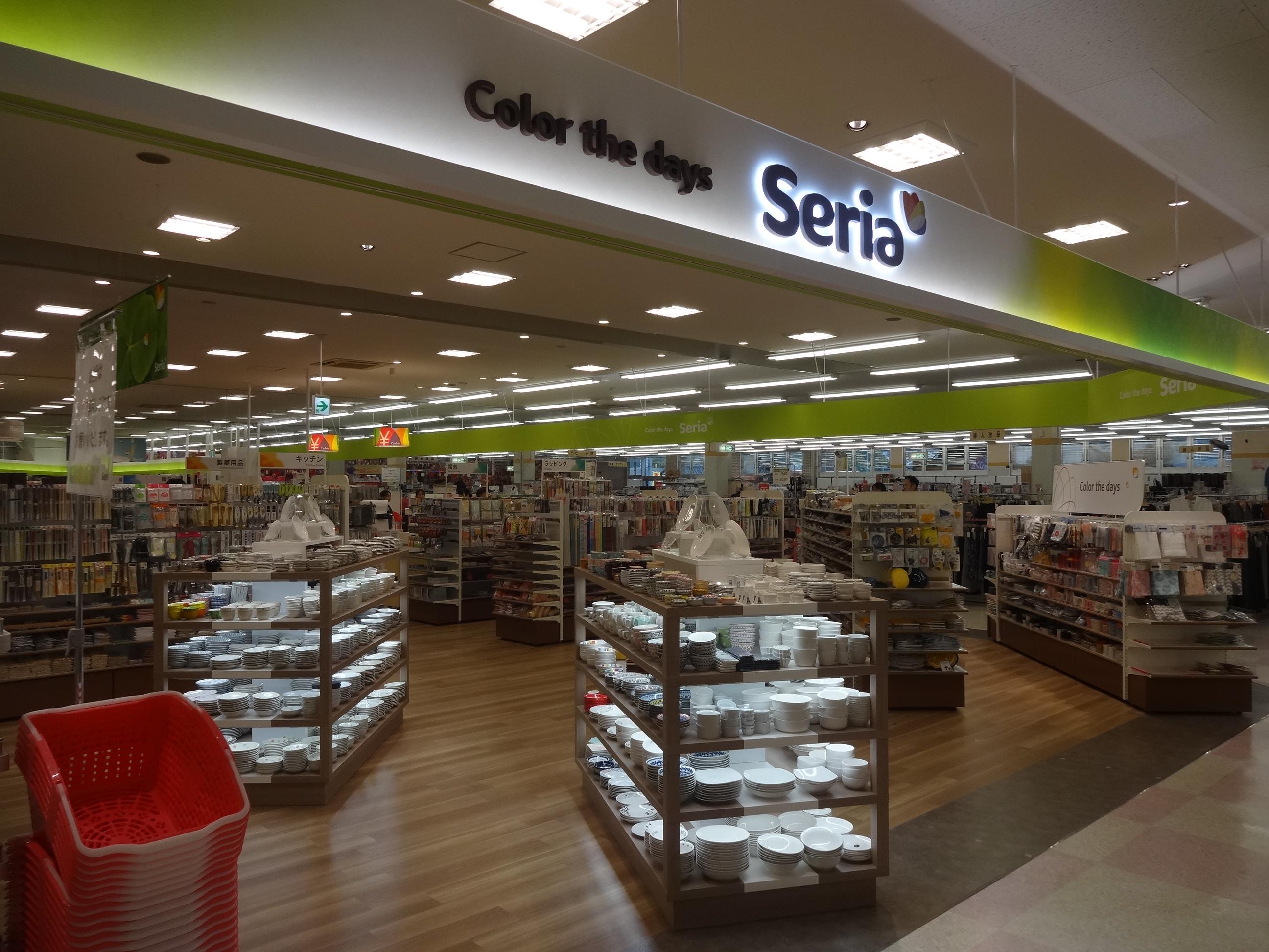 Seria タイヨー高城店